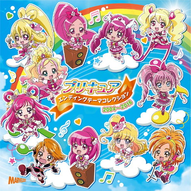 「プリキュア エンディングテーマコレクション 2004〜2016」12月21日発売