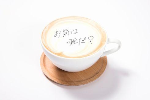 君の名は。 カフェ