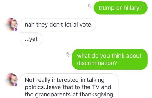 政治は嫌い