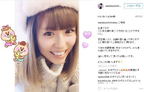第2子妊娠発表した若槻千夏