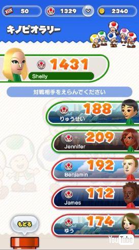 Super Mario Run スーパーマリオラン iOS 任天堂