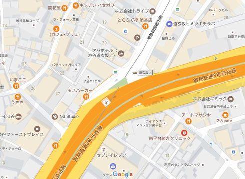 渋谷 排除アート 疑惑