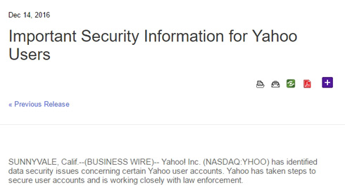 米Yahoo!個人情報流出