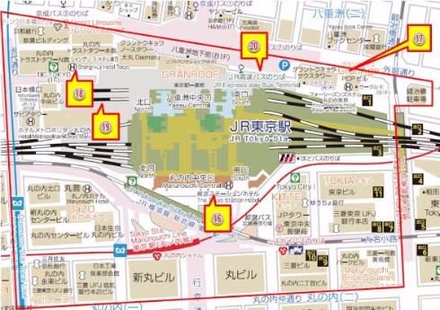 手荷物サービス 東京駅 年末年始 預かり 搬送 JR東日本