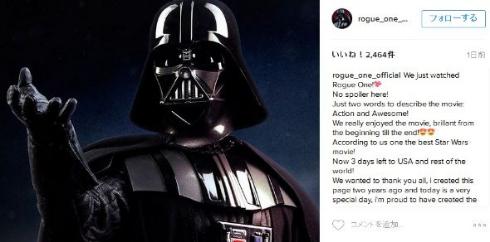 トランプは帝国だと批判しているとしてボイコットされたスター・ウォーズ
