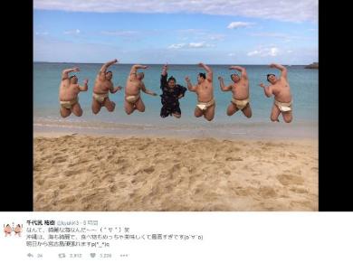 千代鳳ジャンプ画像
