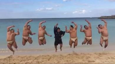 千代鳳ジャンプ動画「ジャンプ!」
