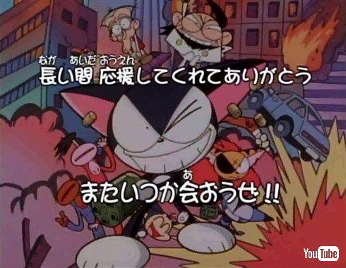 アニメ「サイボーグクロちゃん」が全話無料配信