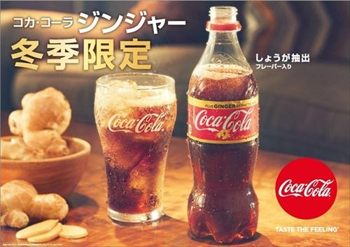コカ・コーラ ジンジャー