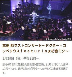 NHK公式