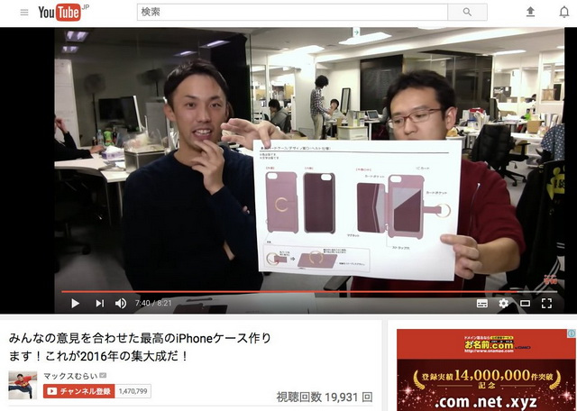 http://image.itmedia.co.jp/nl/articles/1612/20/l_wk_161220appbank01.jpg