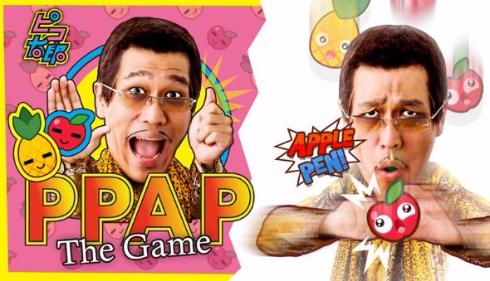 ピコ太郎 PPAP LINE GAME 公式ゲーム