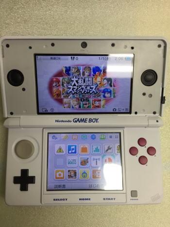 3DSを初代ゲームボーイ風に