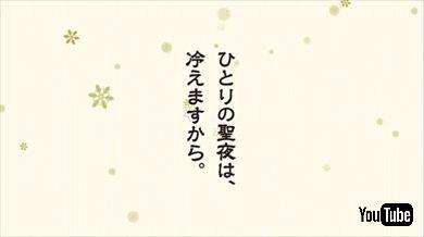 丸亀製麺クリスマス半額