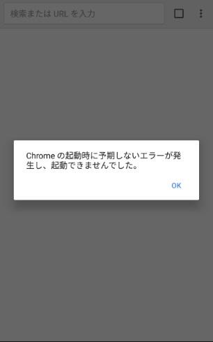ちびまる子ちゃん Dream Stage リセマラ ソシャゲ 永沢君