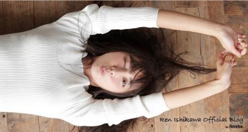 石川恋黒髪