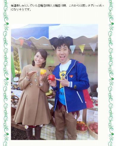 藤井隆さんと乙葉さんの2ショット