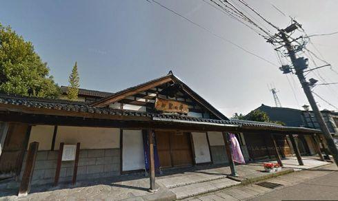 加賀の井酒造 火事 糸魚川市