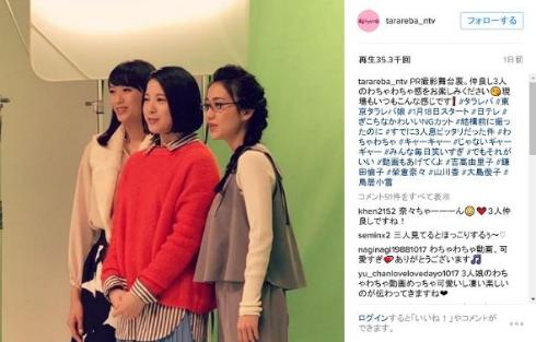 「東京タラレバ娘」PR撮影