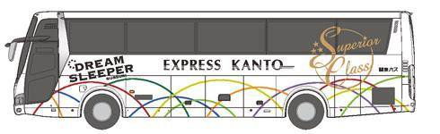 個室型 夜行 バス ドリームスリーパー 東京大阪号 予約