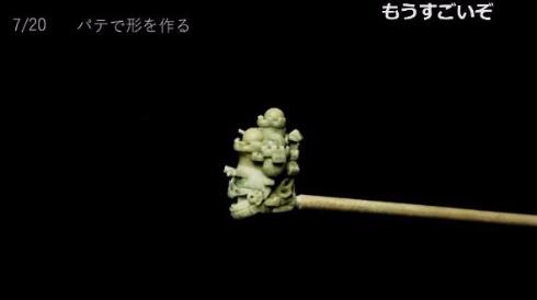 ハウルの動く城 作ってみた ミニチュア 爪ようじ ニコニコ