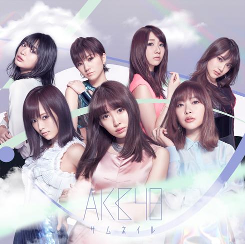 AKB48 サムネイル