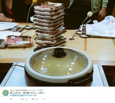 竹達彩奈誕生日に肉4キロ