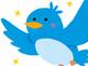 Twitterが投稿済みのツイートを編集できる機能を検討か 実装されれば誤字などに対応できるかも