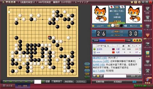 囲碁Master