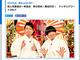 バラエティーか、パワハラか…… TBS正月ドッキリ番組、ニッチェ・江上への演出に「やりすぎ」「かわいそう」と批判の声