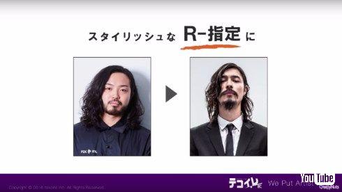 Creepy Nuts 童貞 助演男優賞