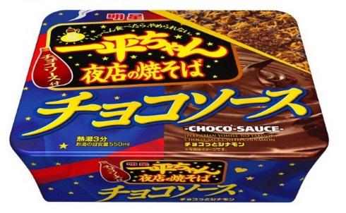 明星一平ちゃん カップ焼きそば チョコソース ショートケーキ