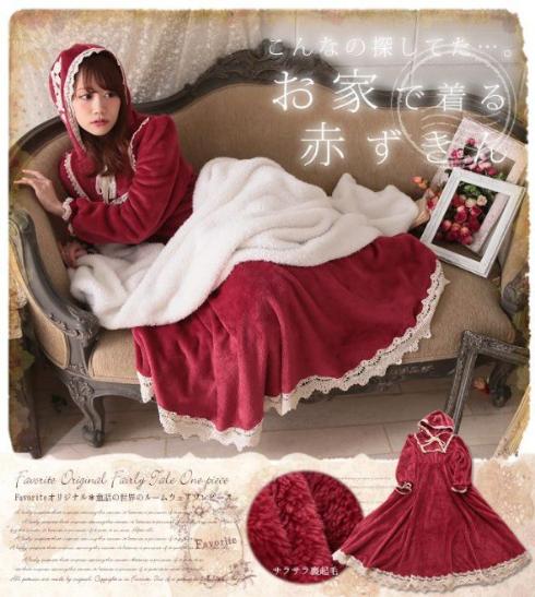 童話 ヴィレヴァン 着る毛布 白雪姫