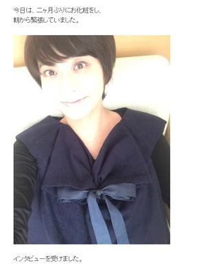 小林麻央 インタビュー