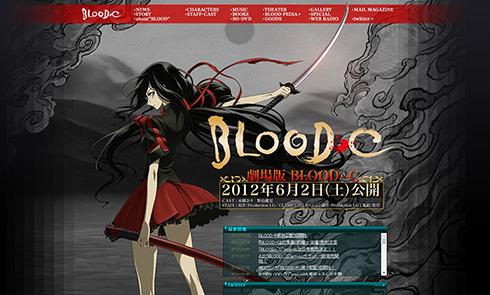 阿修羅少女〜BLOOD-C異聞〜