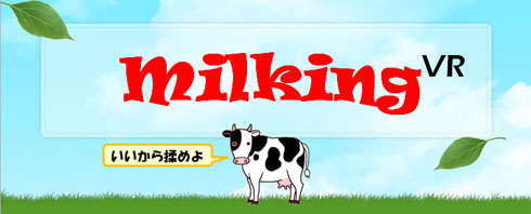 MilkingVR