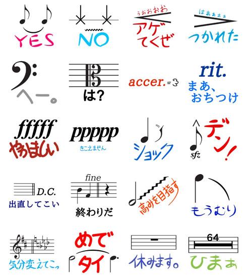 音楽クラスタうおおおおお 楽譜が読める人にしか分から