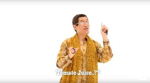 ピコ太郎「I LIKE OJ」キャロットジュースではない