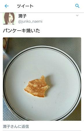 パンケーキフライヤー