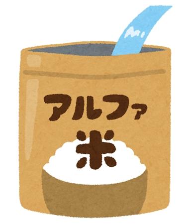 東京都が非常食用クラッカーなど42万食分を無料配布