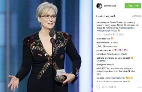 ゴールデングローブ賞でドナルド・トランプを批判するスピーチをしたメリル・ストリープ