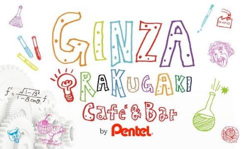 ぺんてる GINZA RAKUGAKI Cafe & Bar by Pentel カフェバー 落書き
