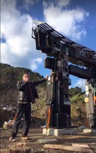 カラオケ鳥居 スピーカー 徳島 神山