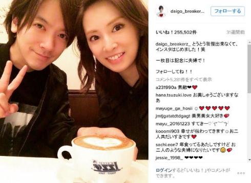 DAIGOと北川景子
