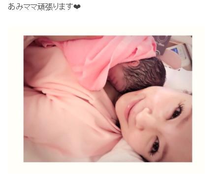 鈴木亜美さん、赤ちゃんの写真に「あみママ頑張ります」とコメント