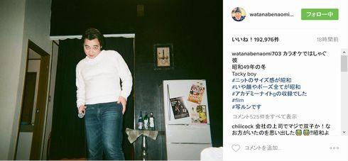 斉藤慎二の画像 p1_21