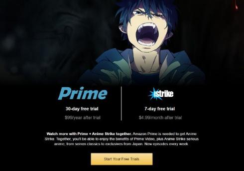 Amazon 日本 アニメ 配信 Anime Strike