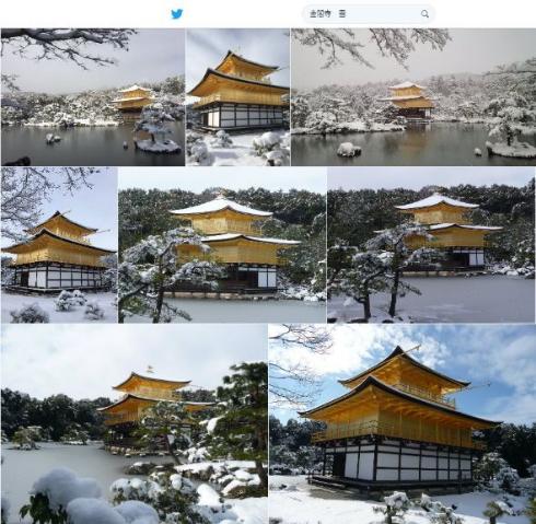 雪 京都 景色 金閣寺 Twitter
