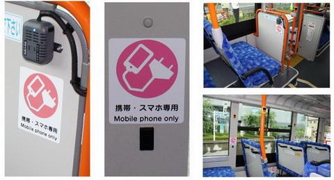 都営バスに電源ポート