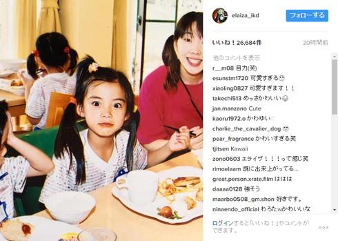 幼稚園時代の池田エライザさん